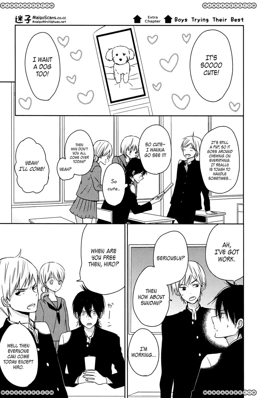 Taiyou No Ie 8.5 Page 1