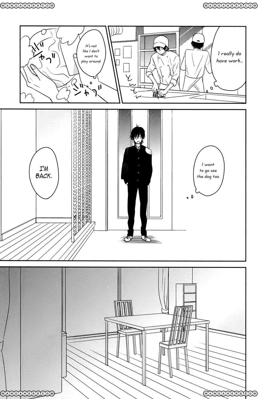 Taiyou No Ie 8.5 Page 3