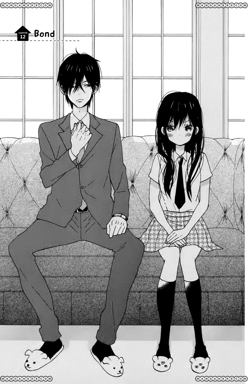 Taiyou No Ie 12 Page 1