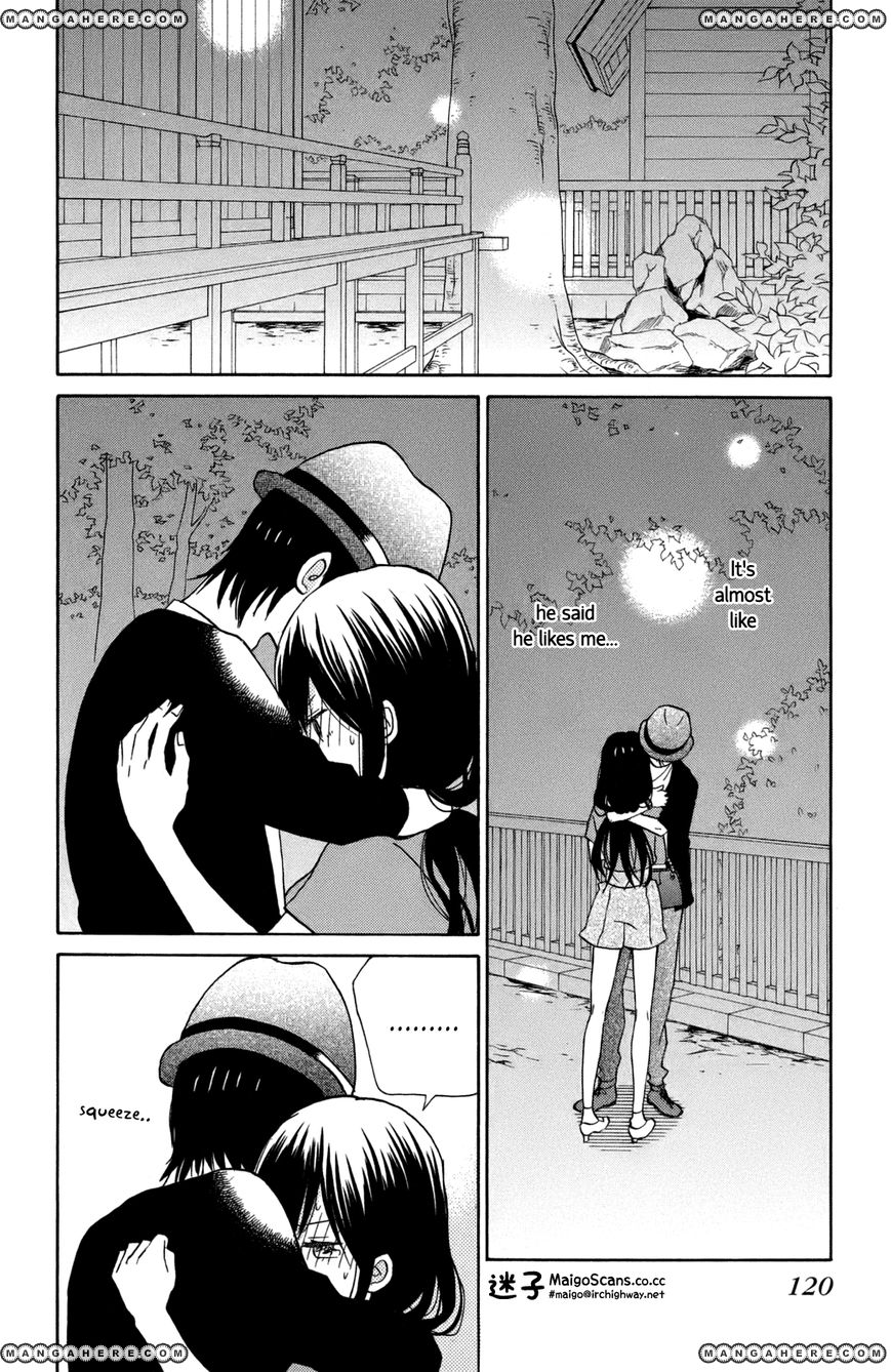 Taiyou No Ie 12 Page 2