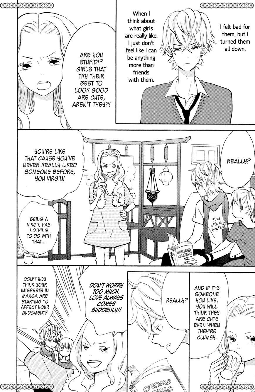 Taiyou No Ie 12.5 Page 2