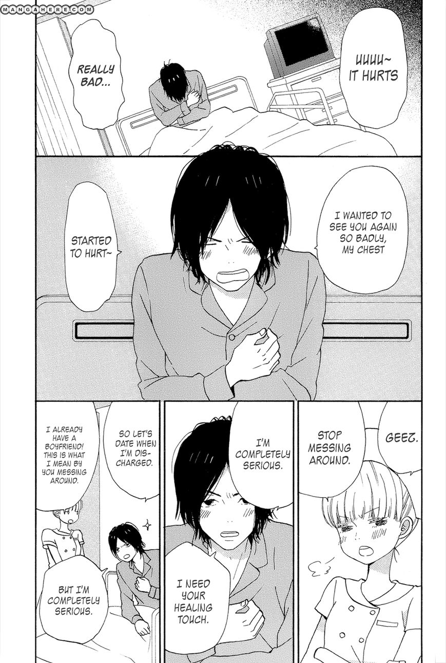 Taiyou No Ie 15 Page 3