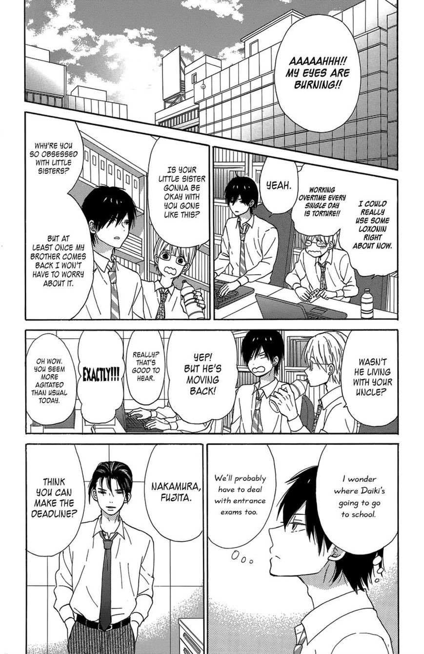 Taiyou No Ie 20 Page 2