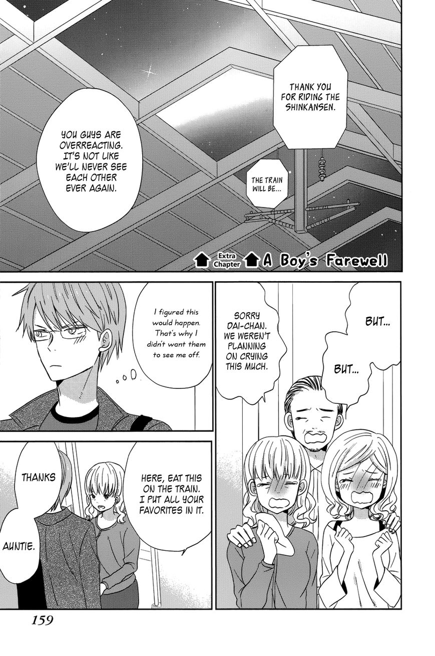 Taiyou No Ie 24.5 Page 1