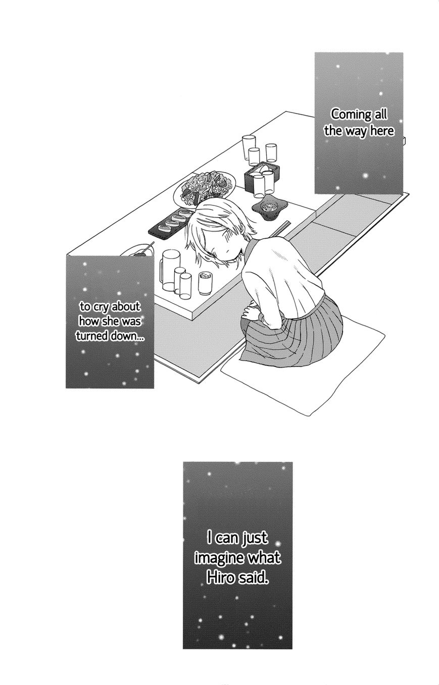 Taiyou No Ie 34 Page 2
