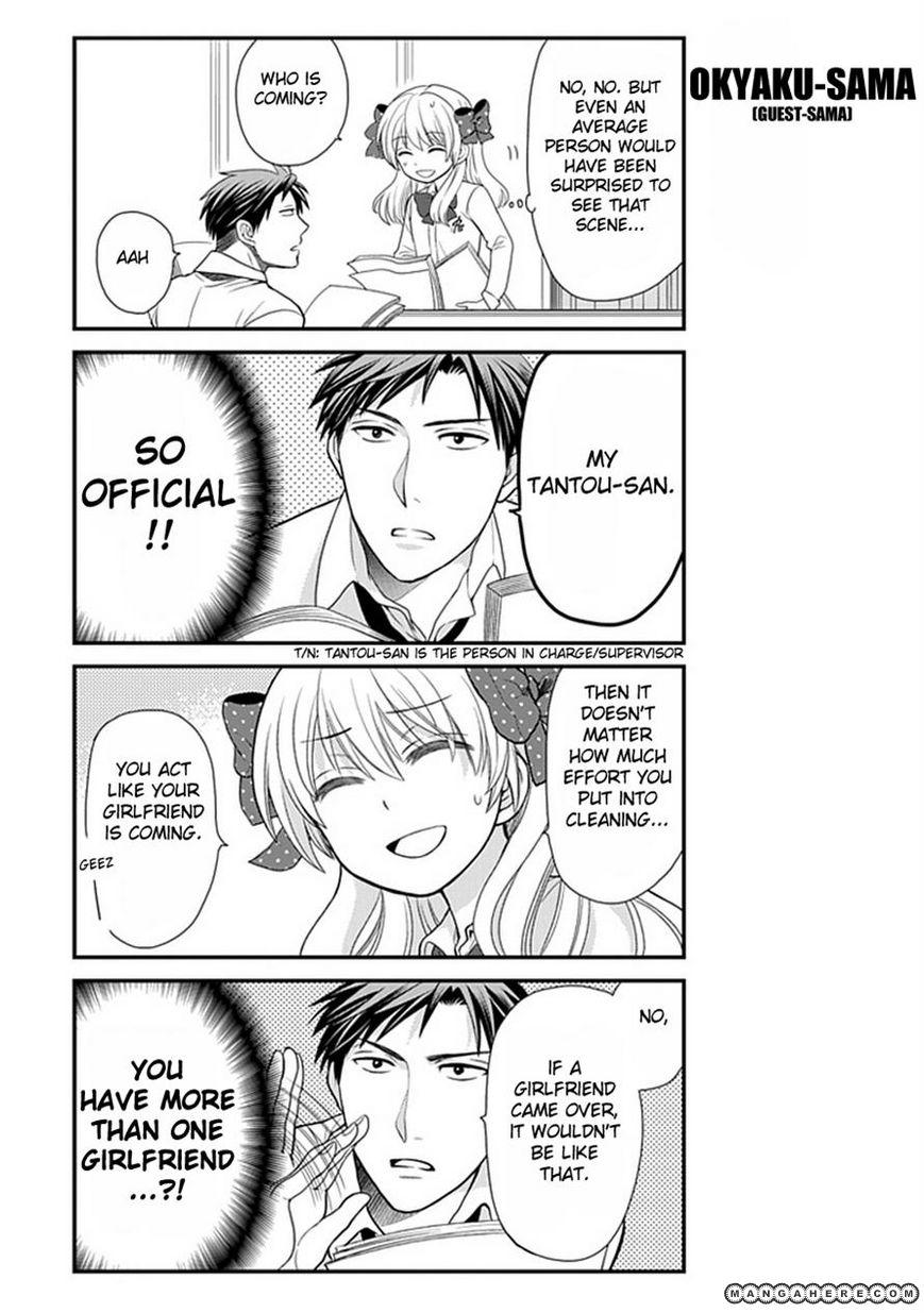 Gekkan Shoujo Nozaki-Kun 7 Page 3