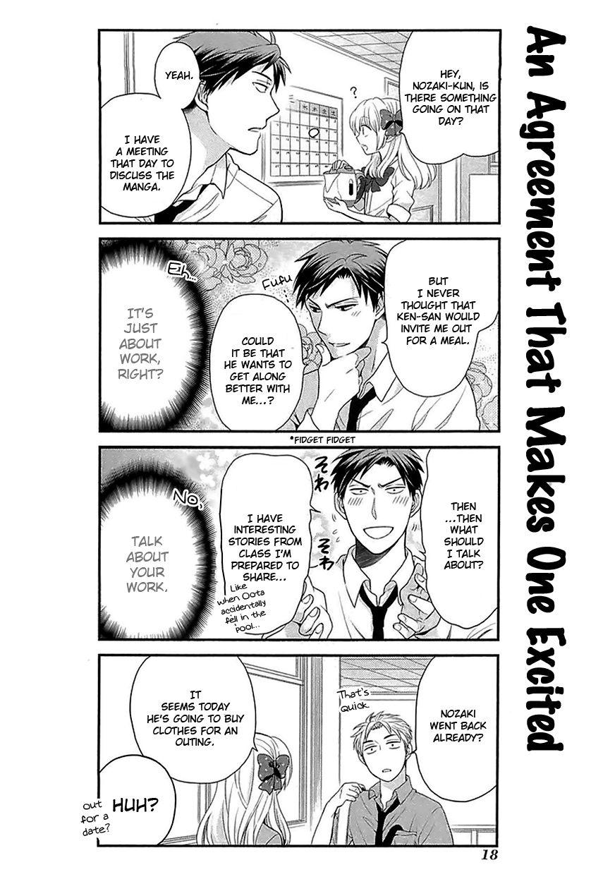 Gekkan Shoujo Nozaki-Kun 13 Page 2