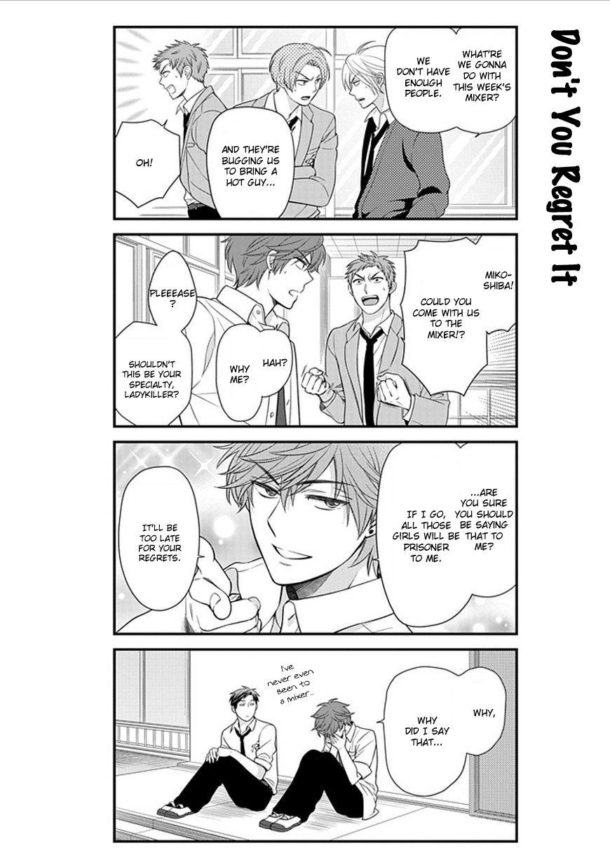 Gekkan Shoujo Nozaki-Kun 22 Page 2