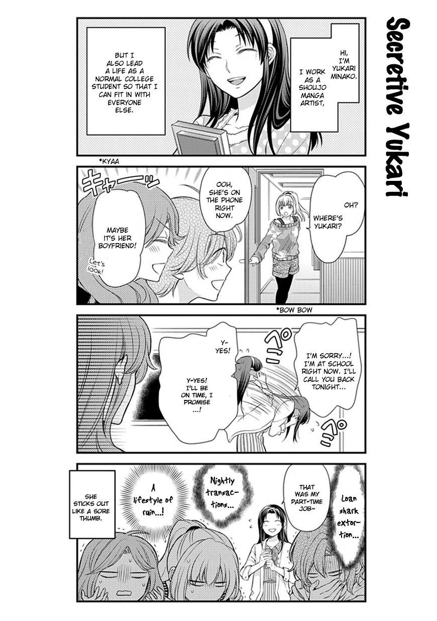 Gekkan Shoujo Nozaki-Kun 26 Page 2