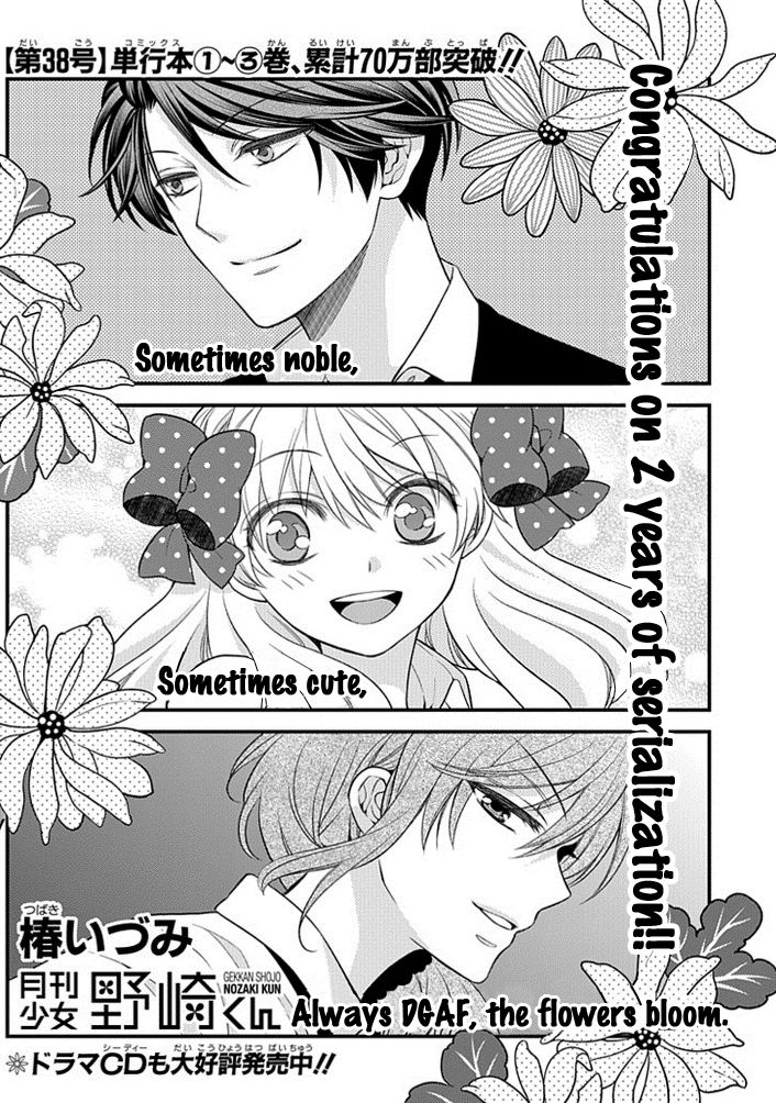 Gekkan Shoujo Nozaki-Kun 38 Page 1