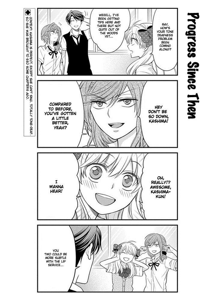 Gekkan Shoujo Nozaki-Kun 38 Page 2