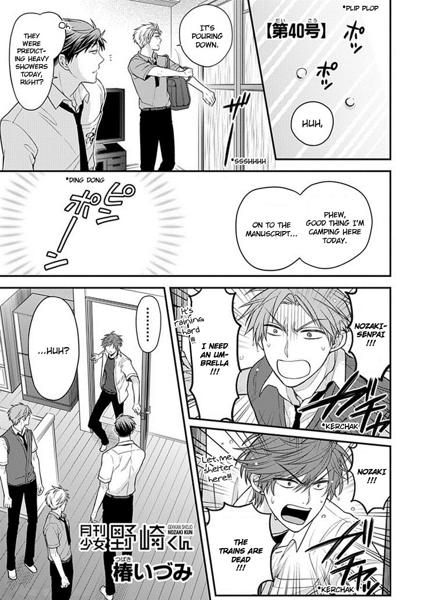 Gekkan Shoujo Nozaki-Kun 40 Page 1