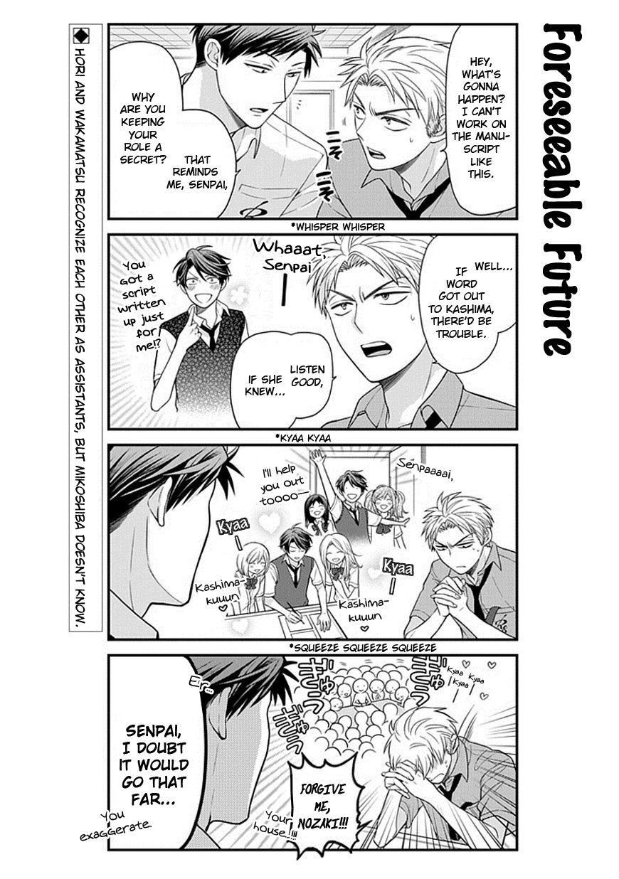 Gekkan Shoujo Nozaki-Kun 40 Page 2