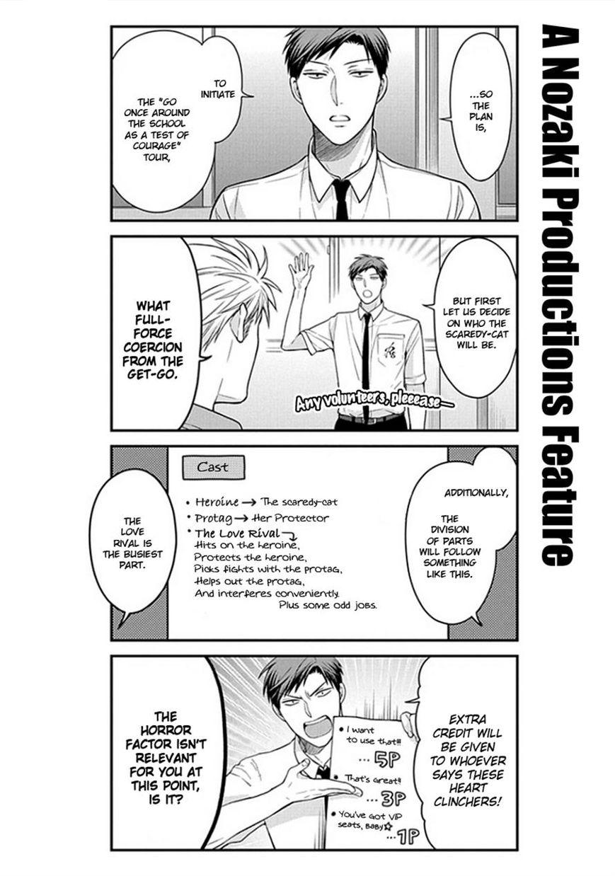 Gekkan Shoujo Nozaki-Kun 54 Page 2