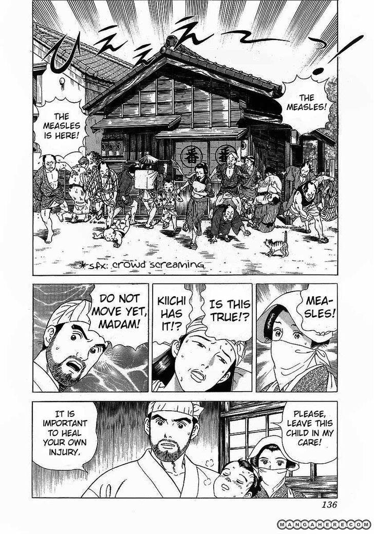 Jin 5 Page 2