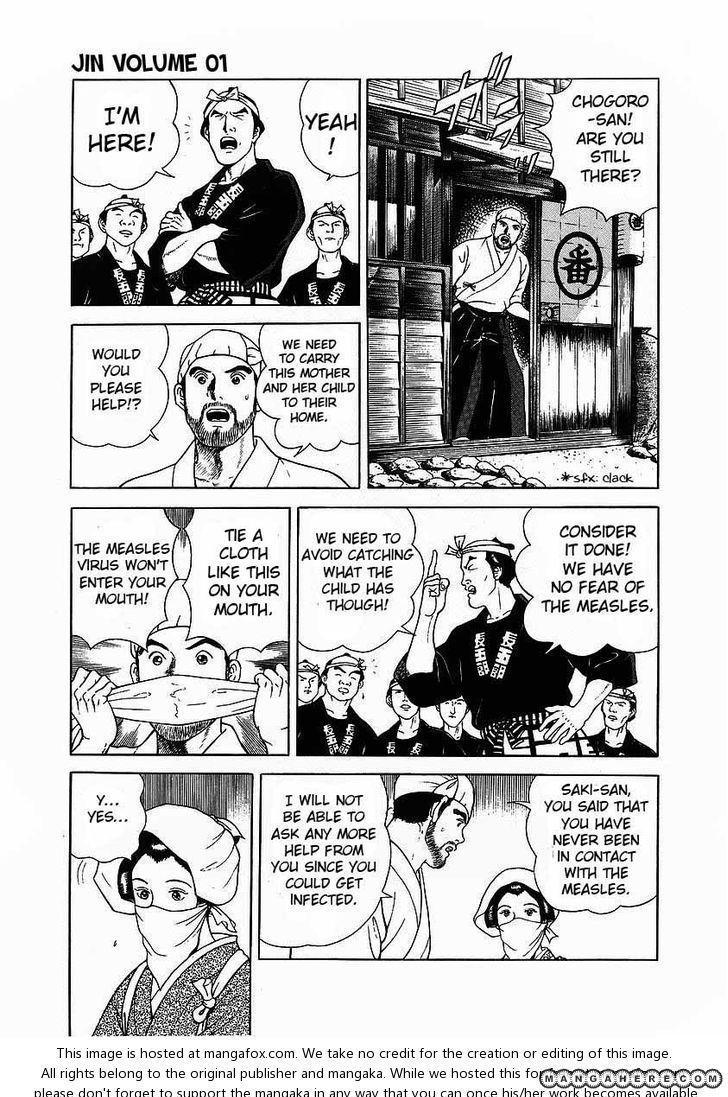 Jin 5 Page 3