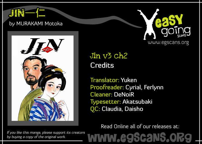Jin 14 Page 1