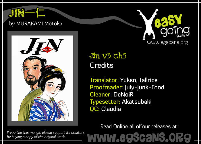 Jin 17 Page 1