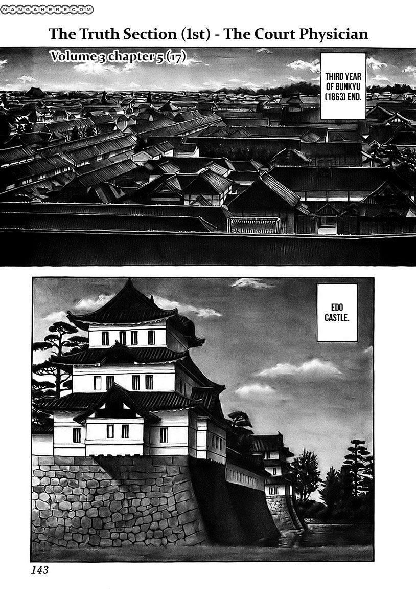 Jin 17 Page 2