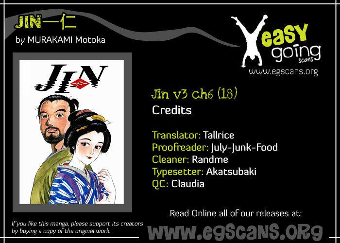 Jin 18 Page 1