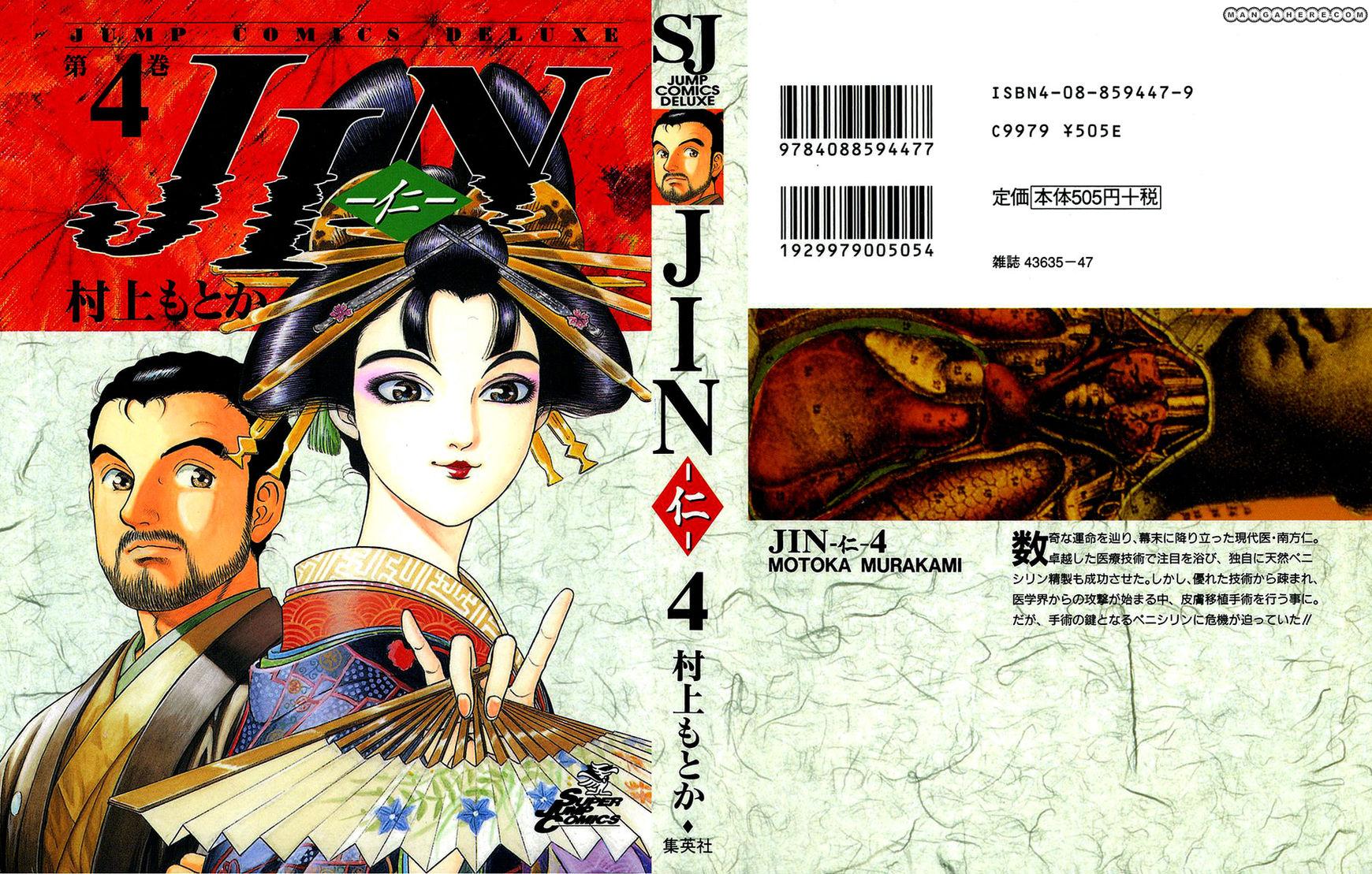 Jin 19 Page 1