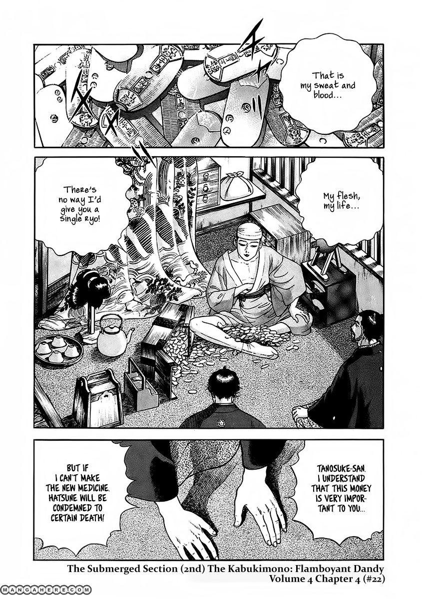 Jin 22 Page 2