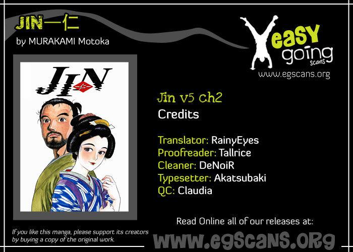 Jin 25 Page 1