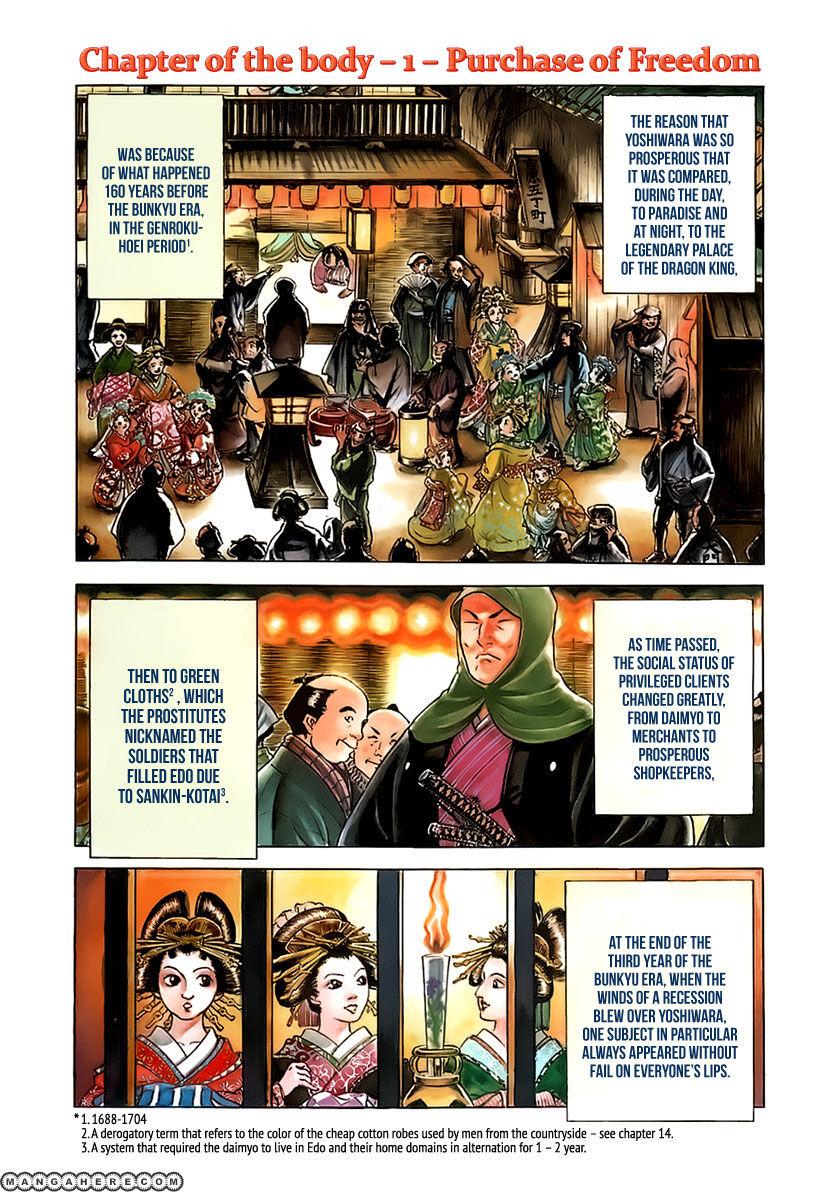 Jin 25 Page 2