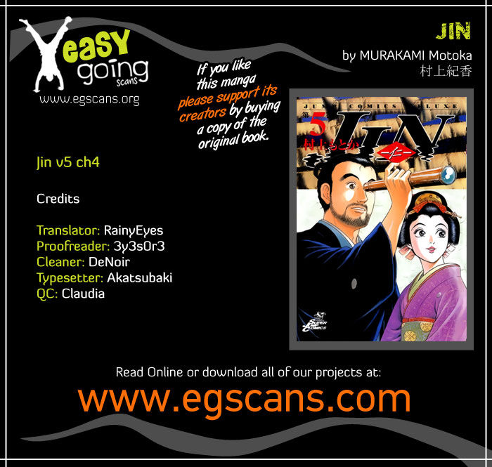 Jin 27 Page 1