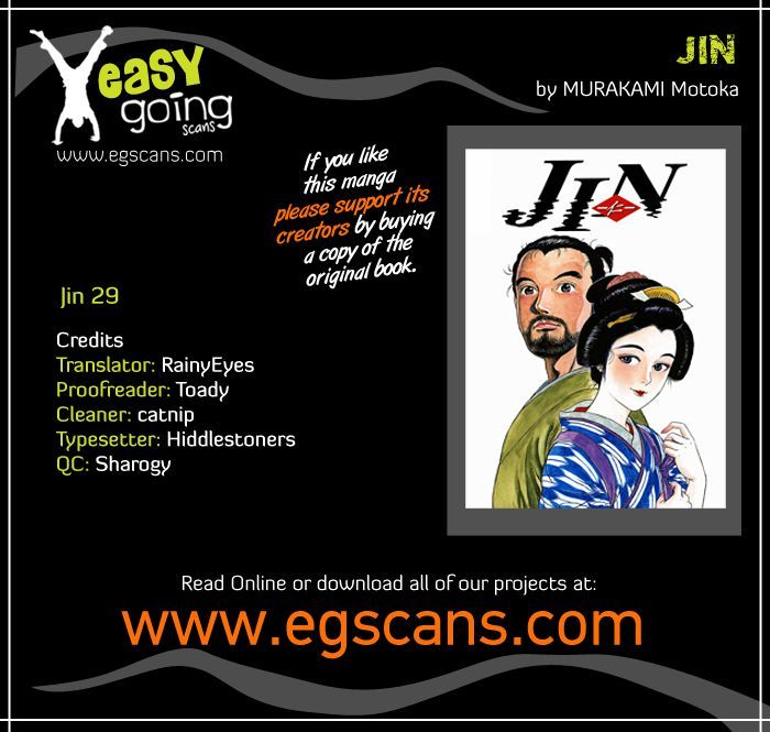 Jin 29 Page 1