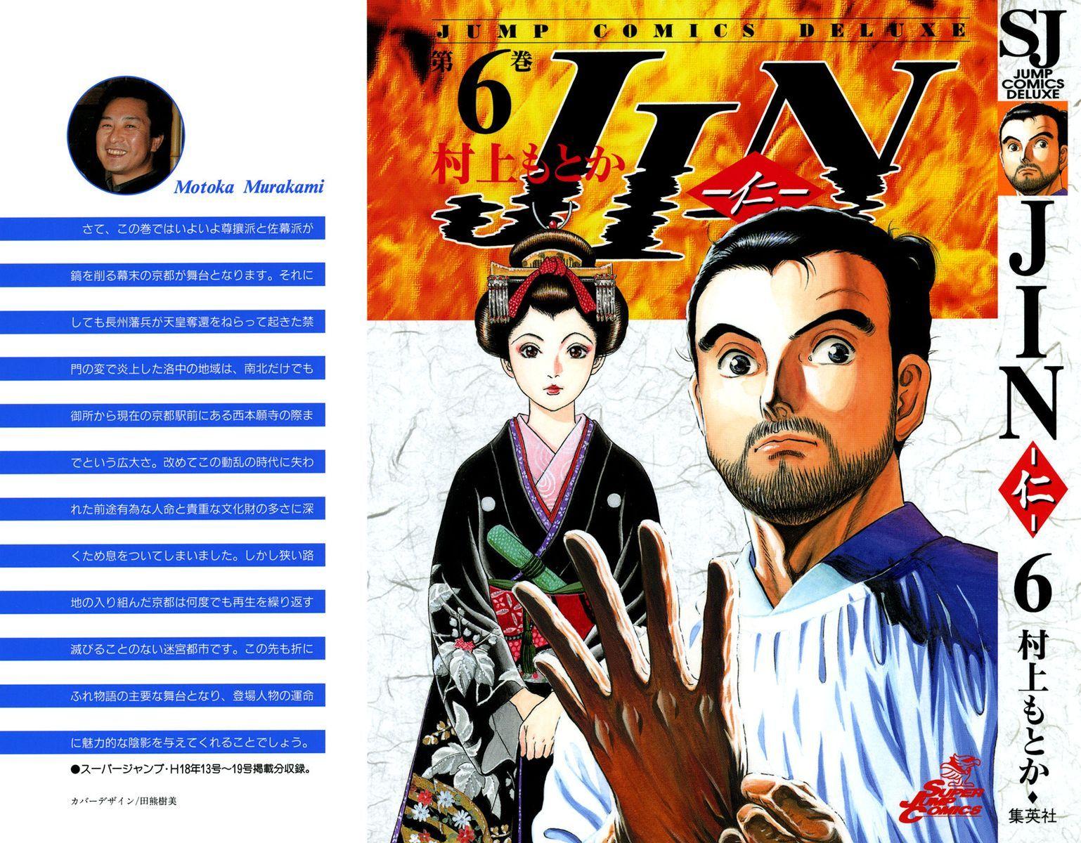 Jin 29 Page 2