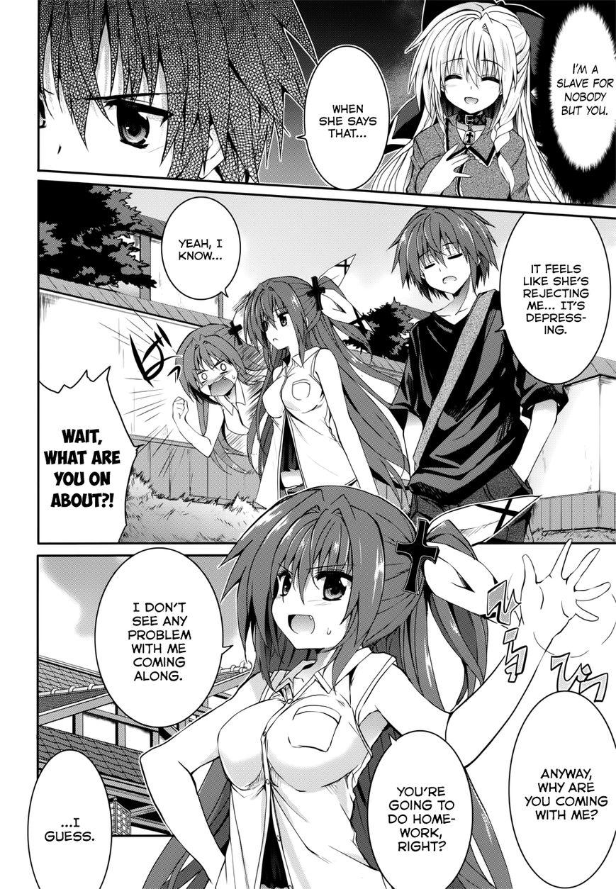 Tsuki Tsuki! 30 Page 2