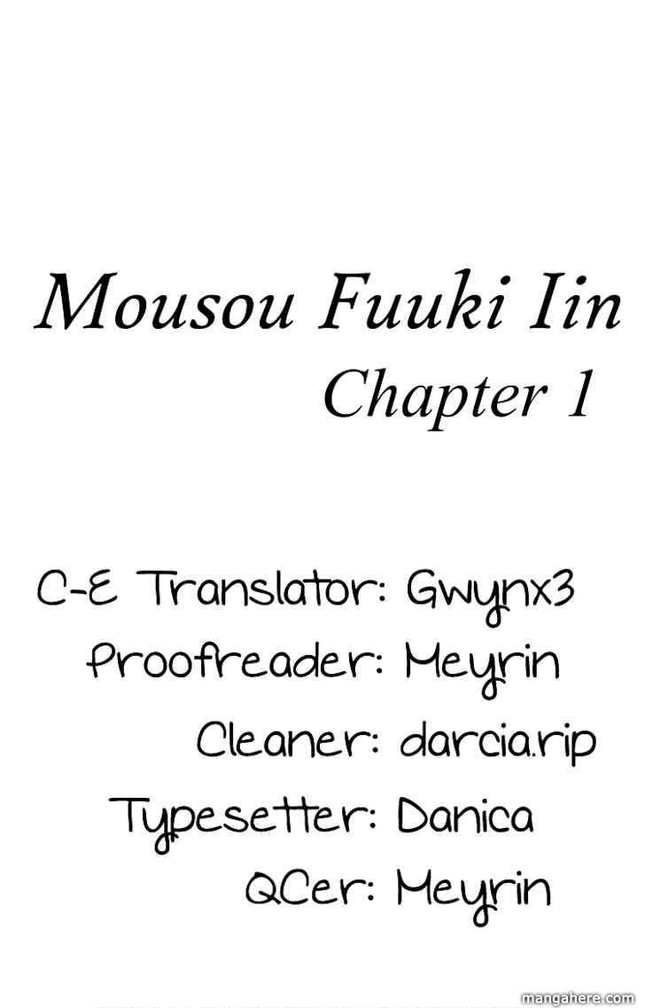 Mousou Fuuki Iin 1 Page 1