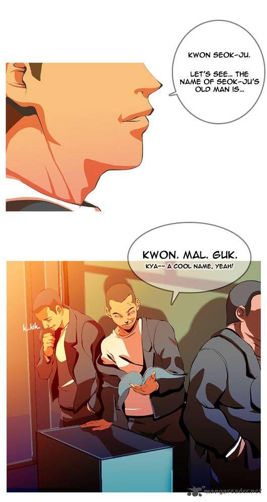 Ssen Nom 19 Page 1