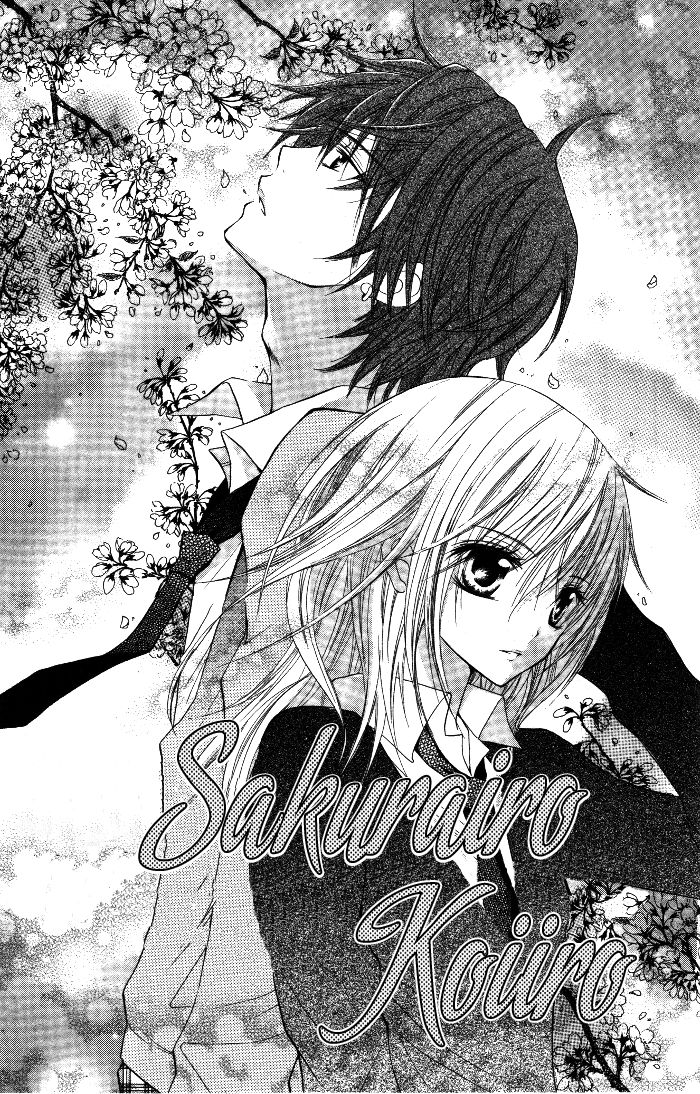 Sorairo Koiiro 4 Page 1