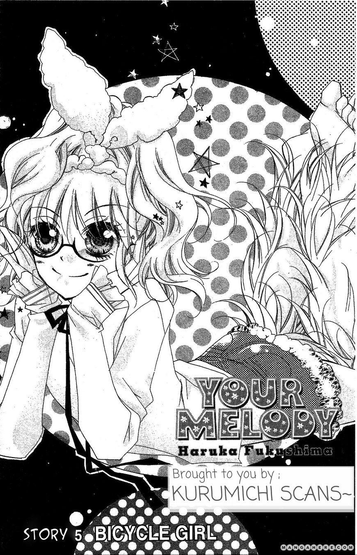 Kimi No Neiro 5 Page 1