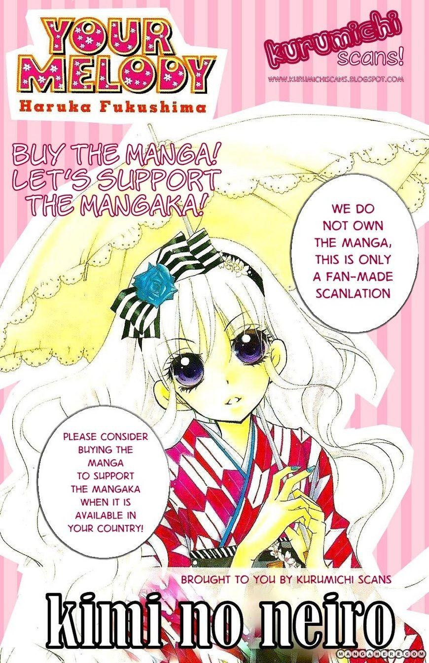Kimi No Neiro 6 Page 2