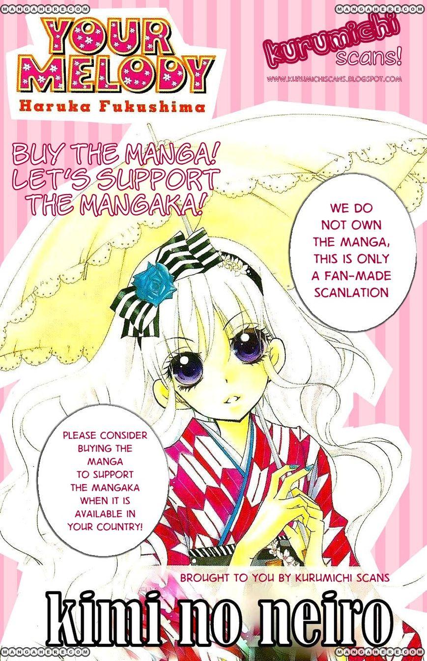 Kimi No Neiro 9 Page 1