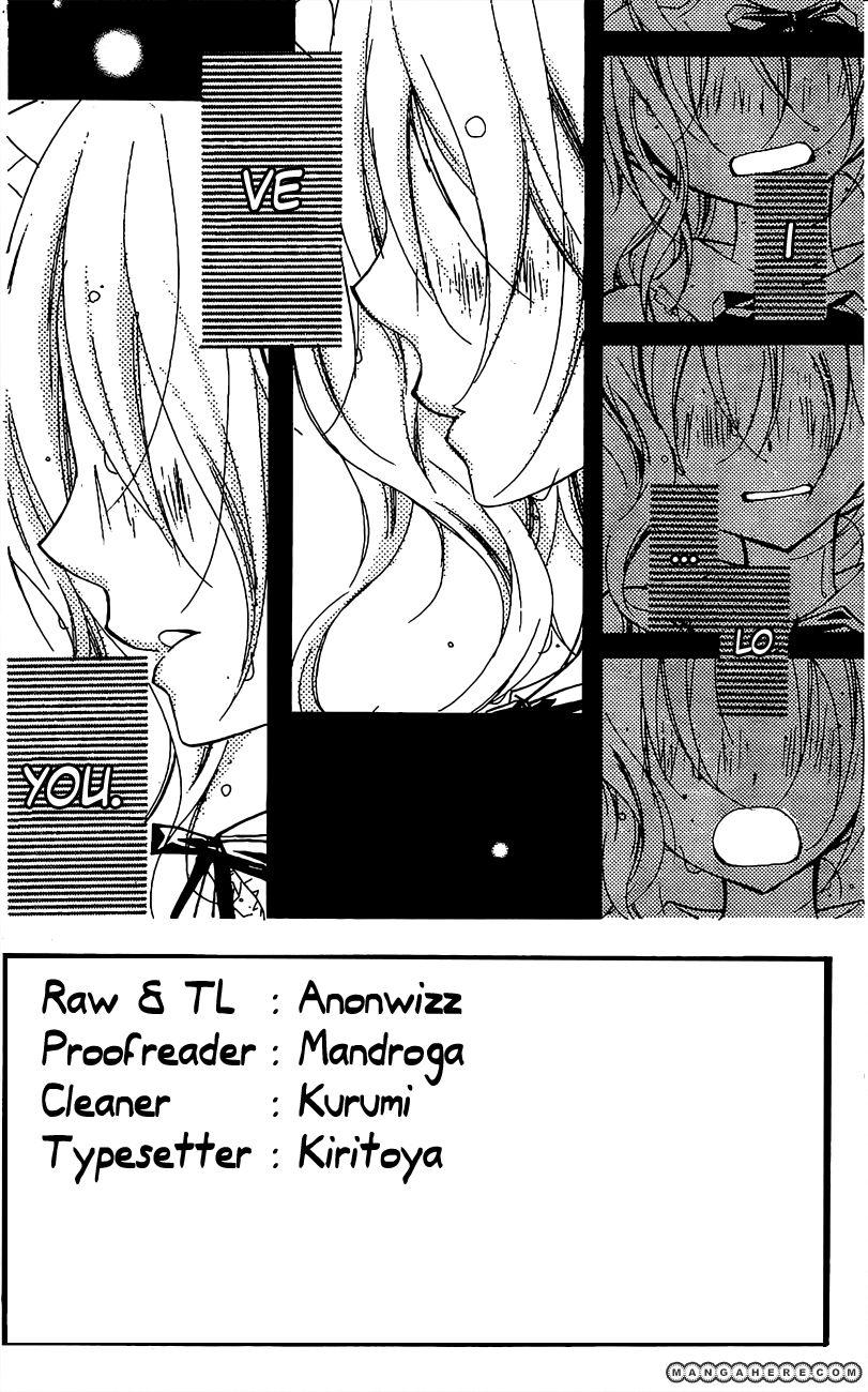 Kimi No Neiro 15 Page 2
