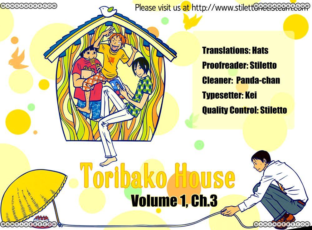 Toribako House 3 Page 1