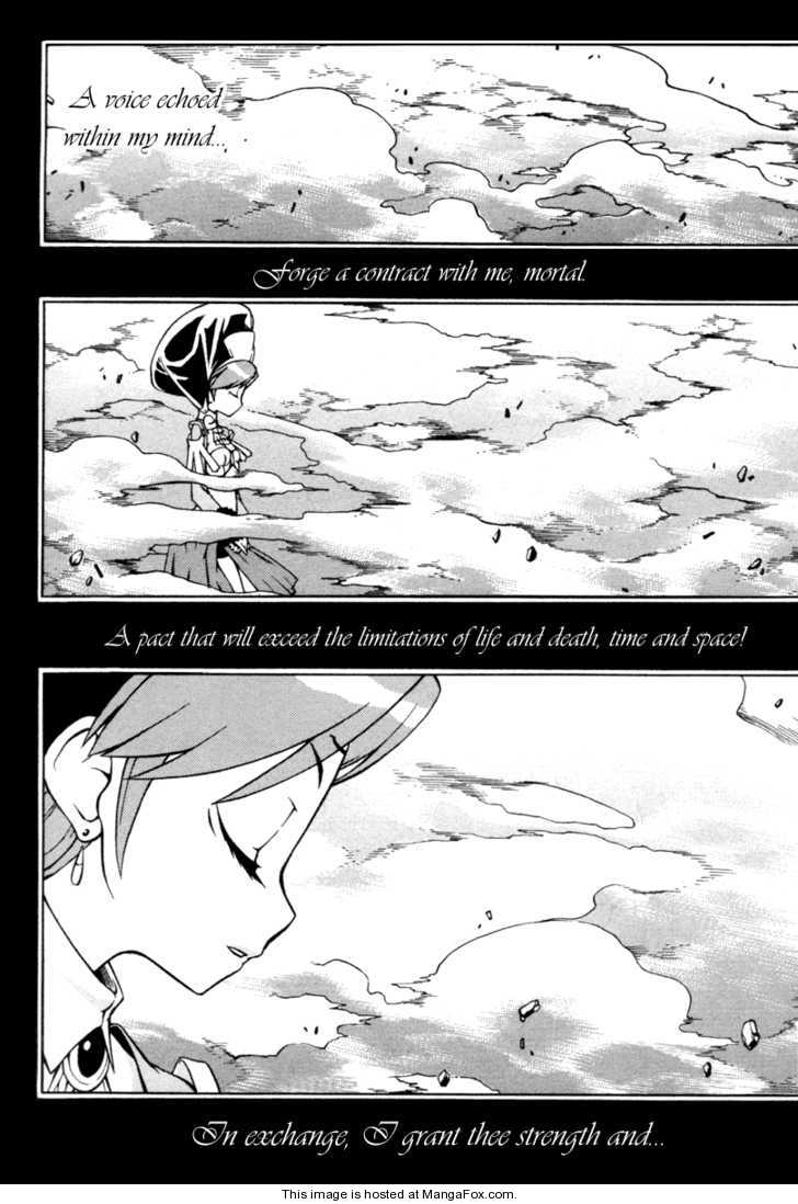 Witch Hunter 8 Page 1