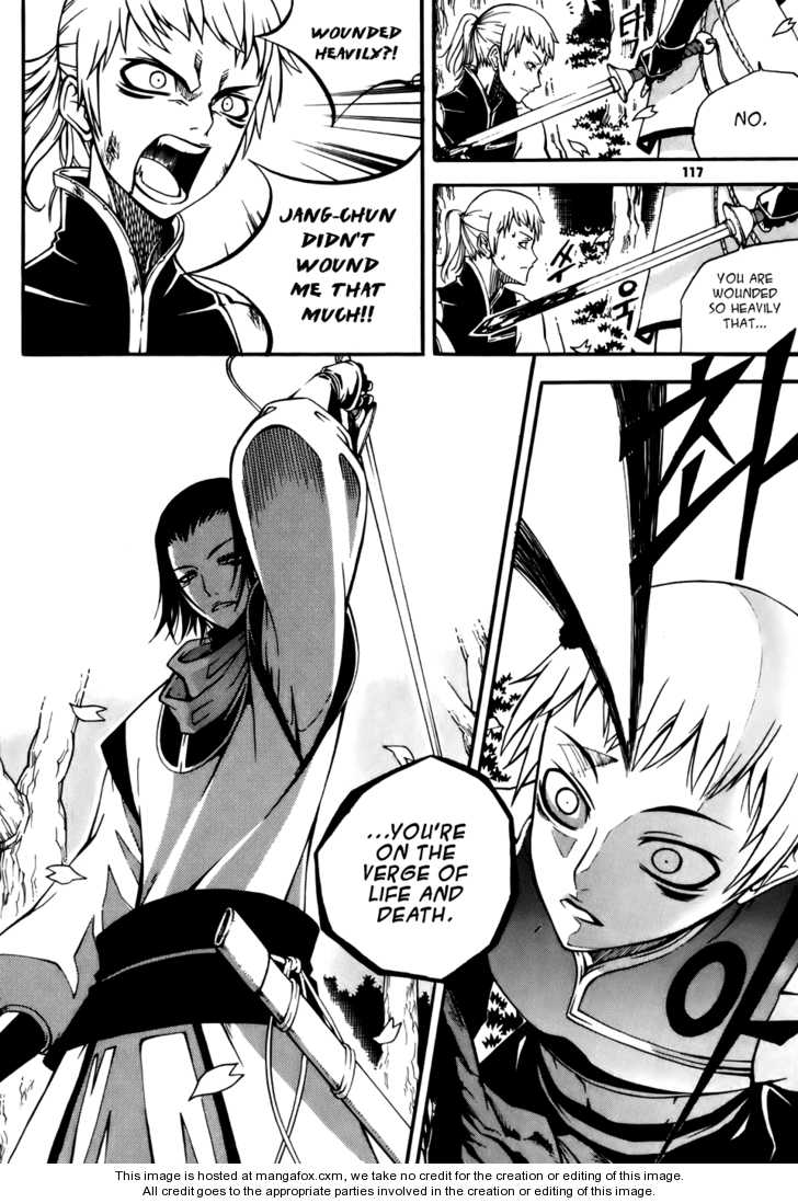 Witch Hunter 20 Page 3
