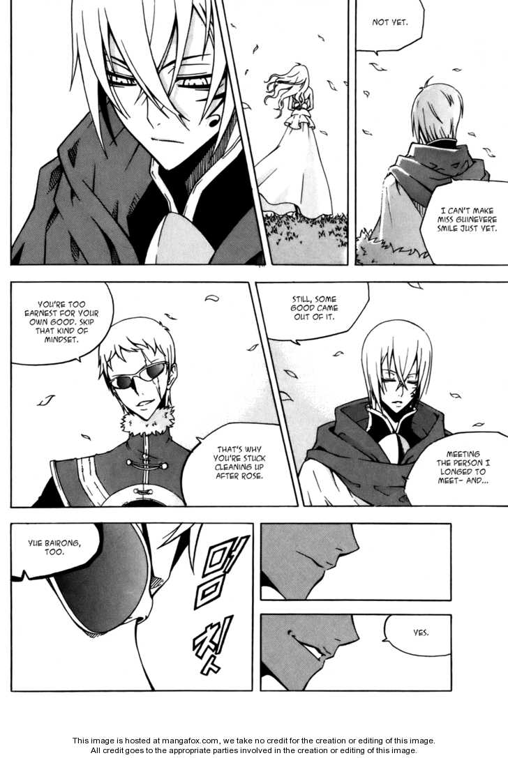 Witch Hunter 36 Page 4
