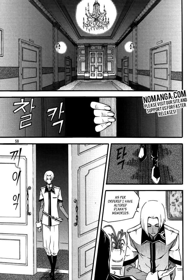 Witch Hunter 76 Page 4