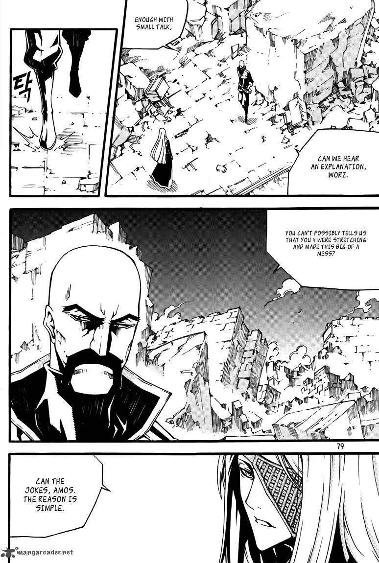 Witch Hunter 77 Page 3