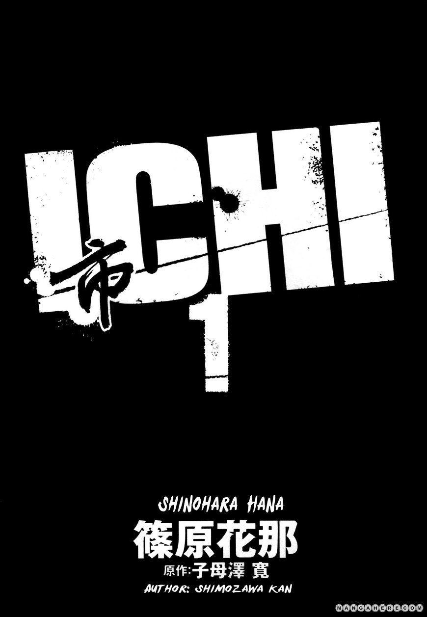 Ichi 1 Page 3