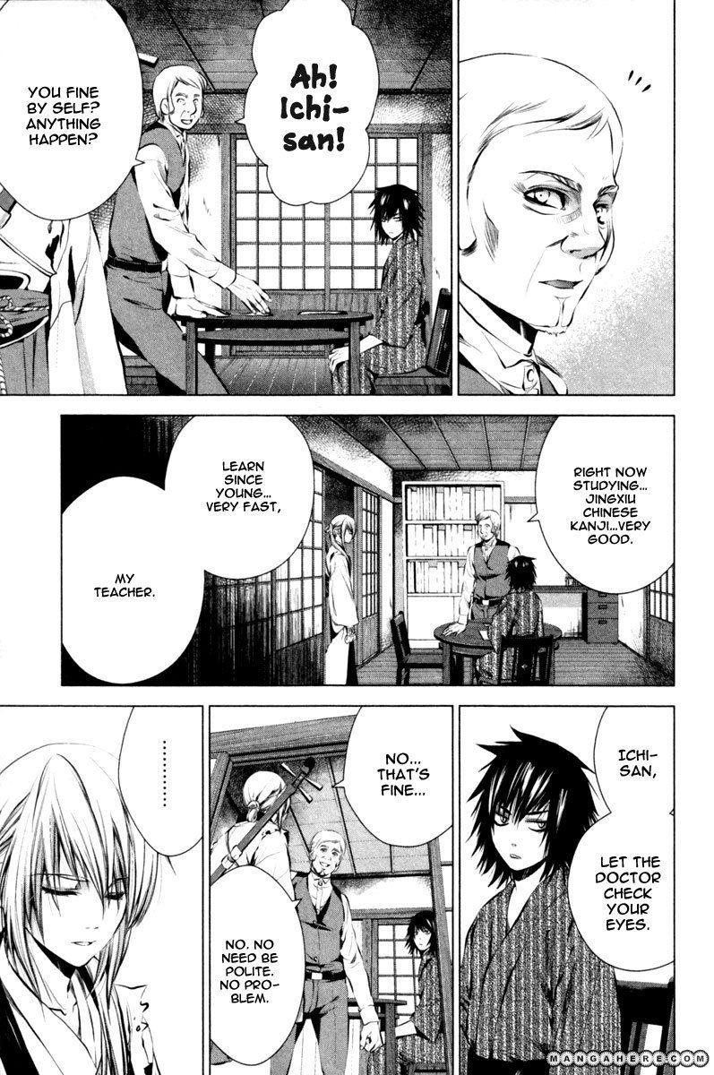 Ichi 2 Page 4