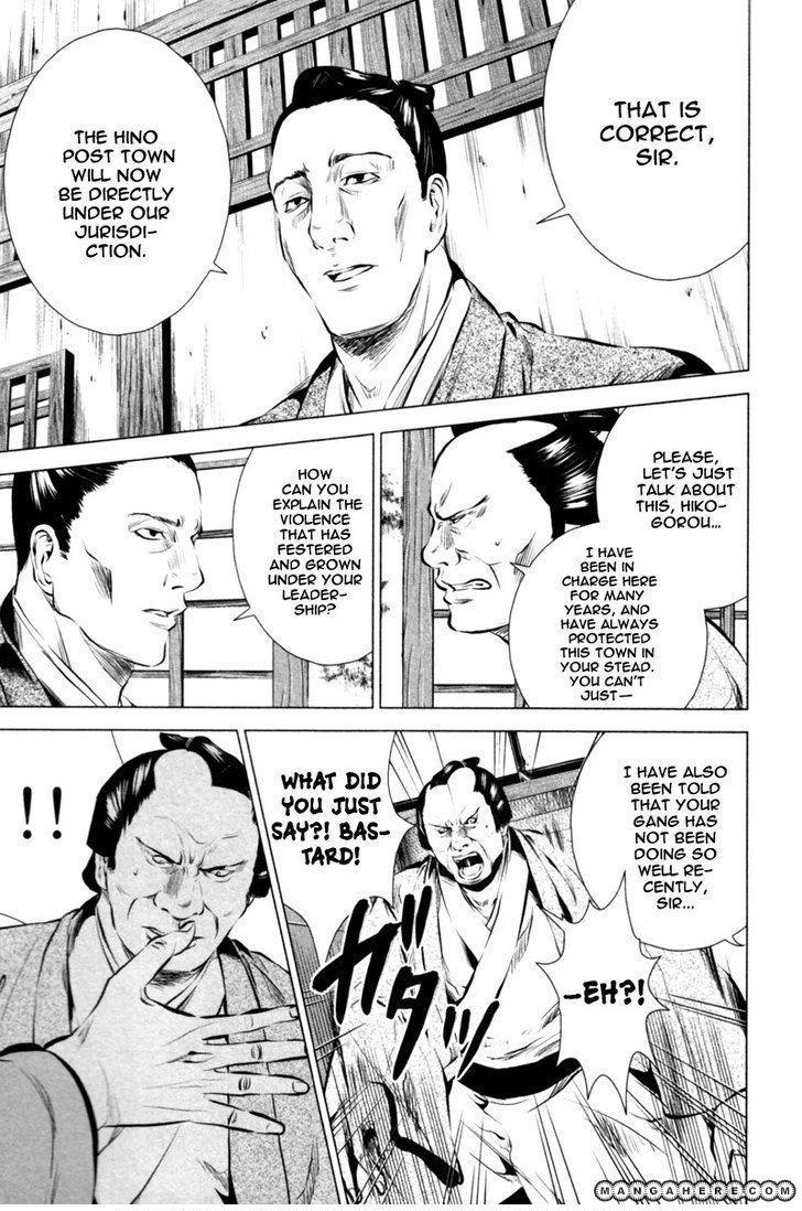 Ichi 5 Page 4