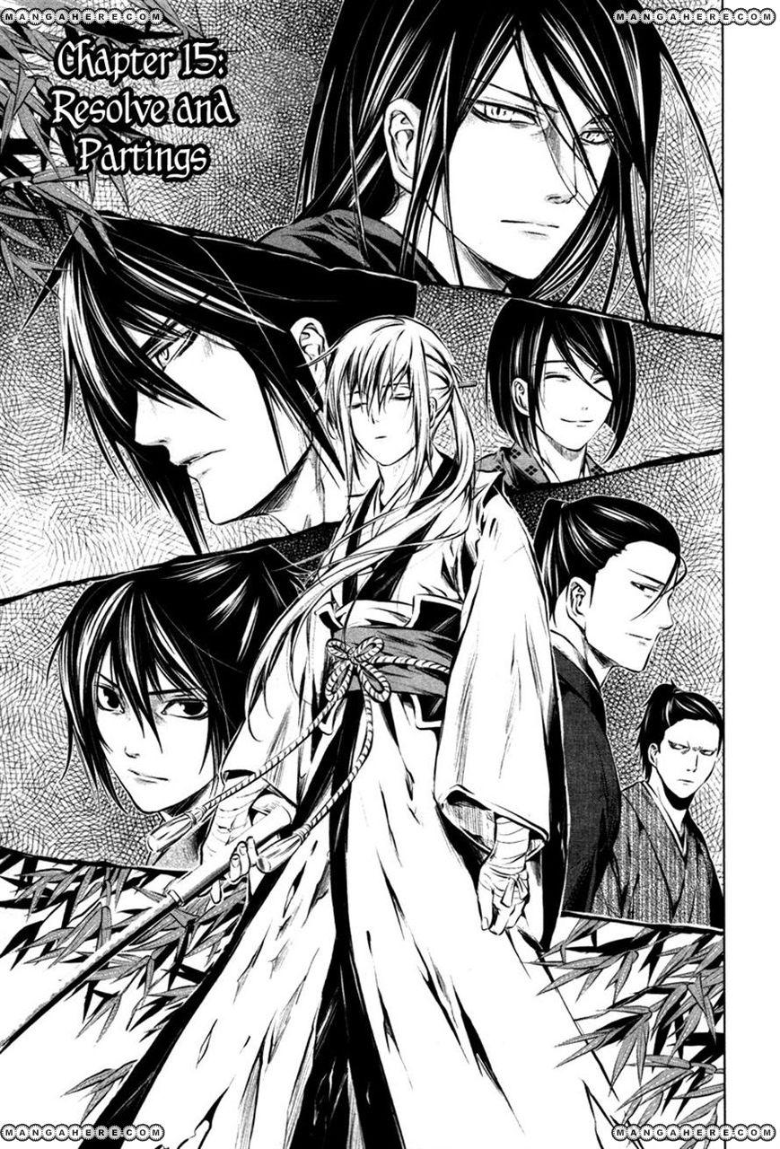 Ichi 15 Page 1