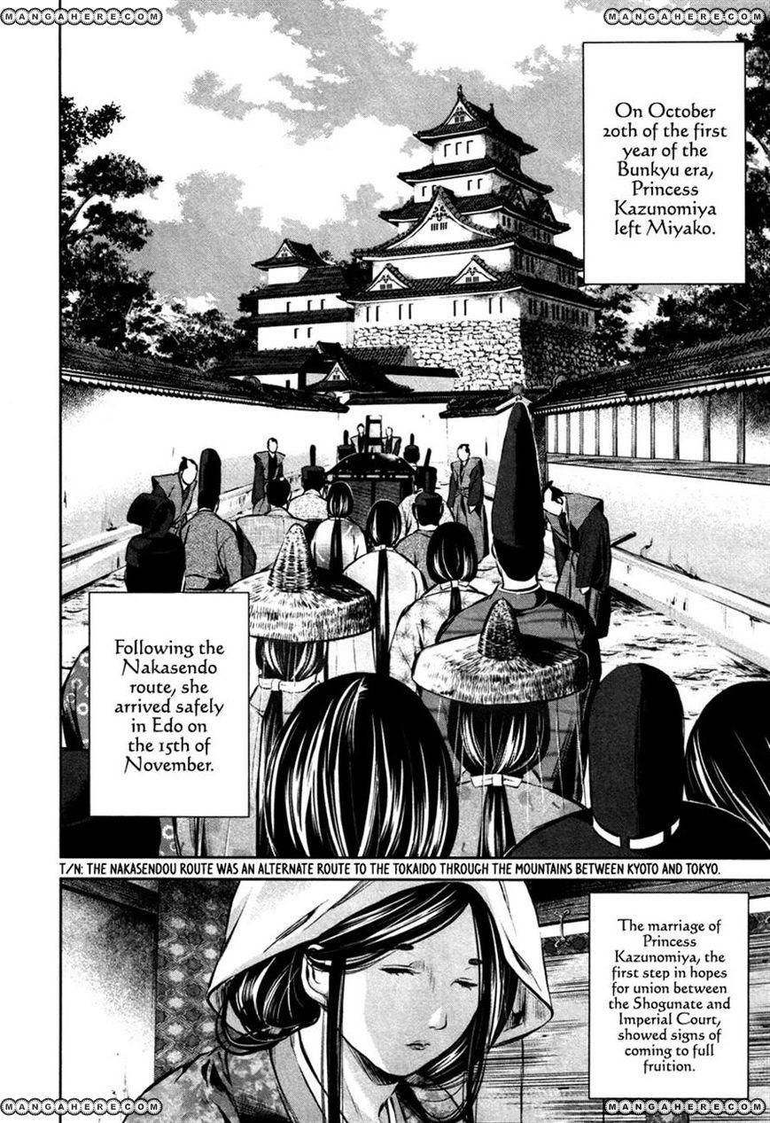 Ichi 15 Page 2